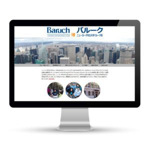 Preview of baruch.jp, a website built by Marci Kobayashi