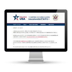 Preview of educationusaacademy.org, a website built by Marci Kobayashi