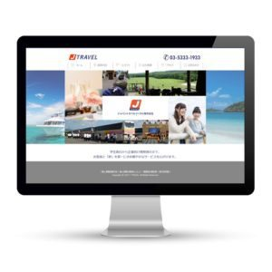 Preview of jtravel-e.com, a website re-designed and developed to be mobile friendly by Marci Kobayashi | visit marcikobayashi.com