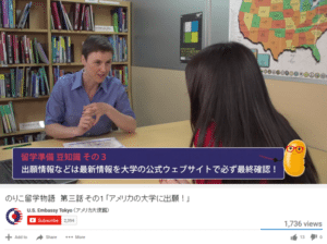 Marci posing as an adviser in Noriko's Study Abroad Story, a series of videos on youtube from the U.S. Embassy Tokyo